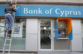Bank of Cyprus România, închisă o săptămână în vederea vânzării