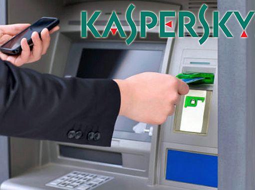 Kaspersky Lab lansează soluții personalizate de protecție pentru ATM-uri și terminale POS