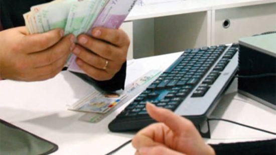 Mai puţini restanţieri la bănci în septembrie