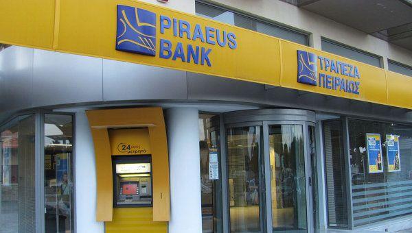 Piraeus Bank îl adoptă pe Quantifi, un sistem de ultimă generaţie de analiză, risc şi raportare