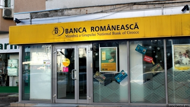 Credite prietenoase pentru IMM de la Banca Românească