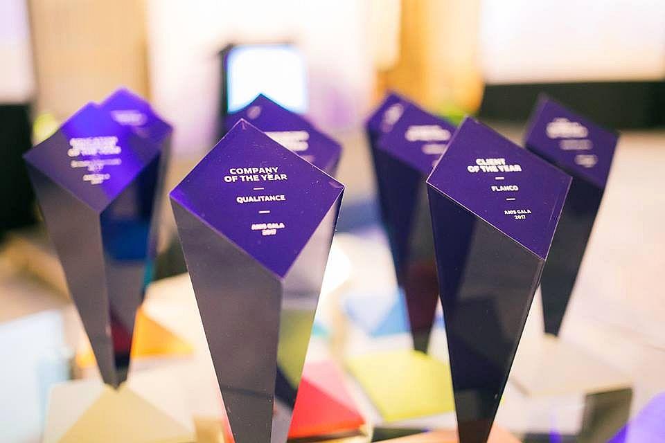 ANIS a acordat 9 trofee pentru performerii din IT din anul 2016