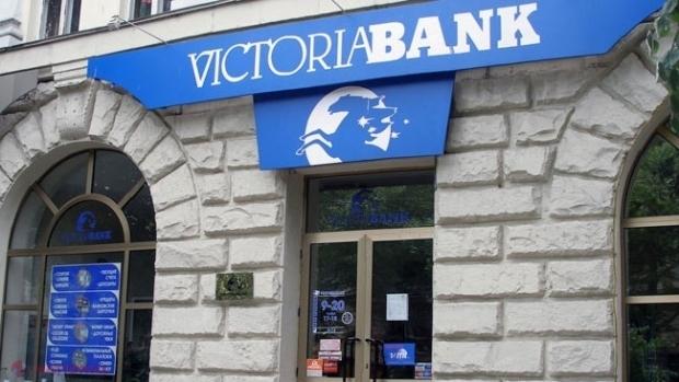BT testează o piaţă cu grad de risc ridicat, dorind intrarea în acţionariatul Victoriabank din Moldova