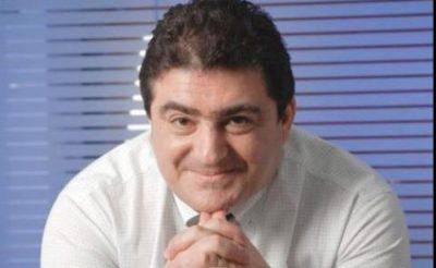 Erste Asset Management România anunţă lansarea platformei România Investeşte