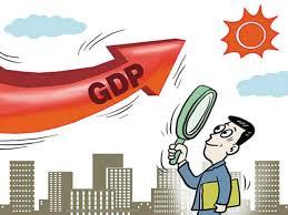 Observații privind creșterea economică