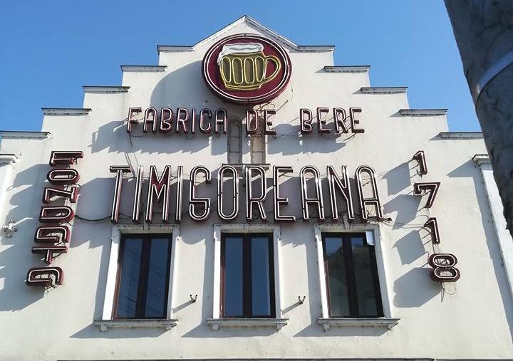 Timișoreana, cea mai veche fabrică de bere din România, aniversează 300 de ani