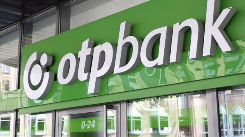 OTP Bank România: Profit net de 18,3 milioane lei în primul trimestru din 2019