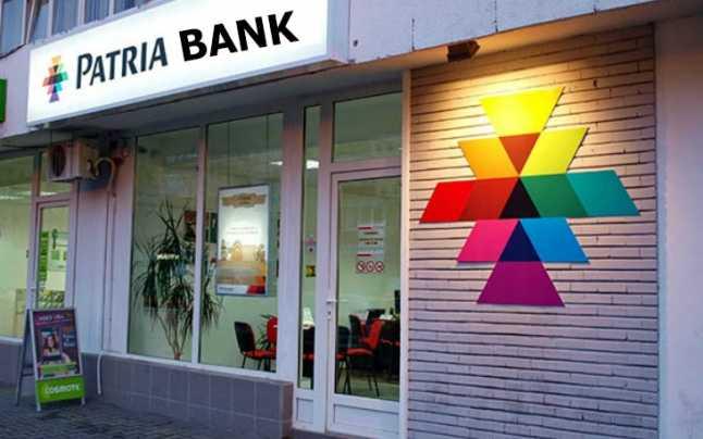 Obligațiunile Patria Bank au fost aprobate pentru a fi listate la Bursa de Valori București