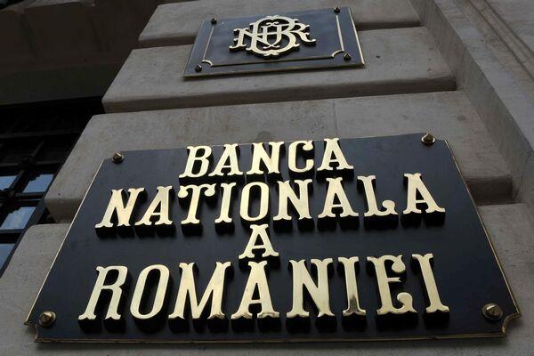 Politica monetară nu poate fi substitut al reformelor structurale