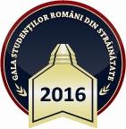 Gala LSRS 2016 – Excelenţa în educaţie se premiază la început de an