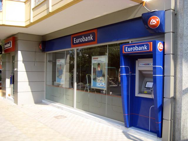 Subsidiarele Eurobank au vândut IFC şi Kruk neperformante de 170 de mil. euro