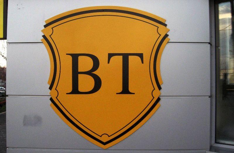 Banca Transilvania a deschis al treilea sediu în Roma