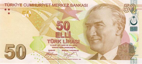 Lira turcească îşi revine după lovitura de stat eşuată, din ...