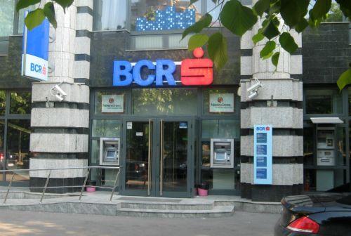 Banca Comercială Română în parteneriat cu OMNIASIG Vienna Insurance Group lansează Multi Protect, prima asigurare digitală complexă destinată acoperirii pierderilor și furturilor de bunuri personale și de bani, precum și a fraudelor