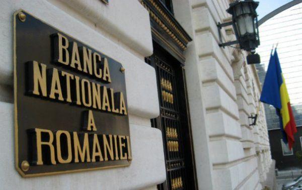 CNSM recomandă recomandă BNR să mențină rata amortizorului anticiclic de capital la nivelul de zero la sută
