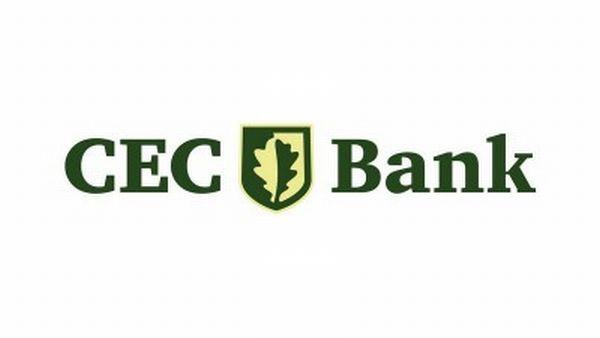 CEC Bank lansează o campanie promoţională