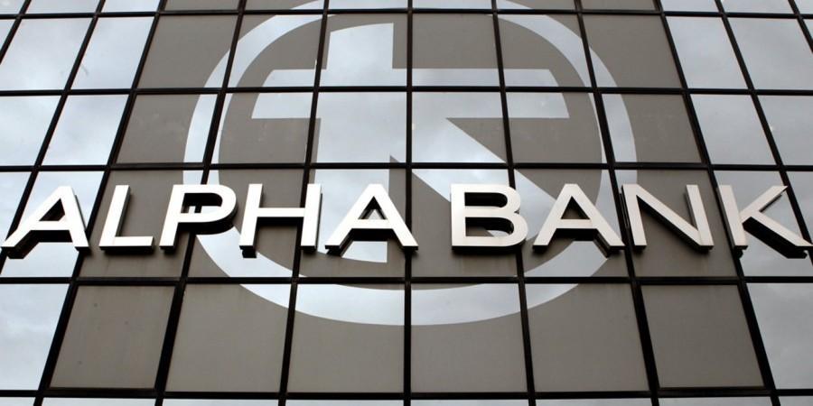 Performanţele Alpha Bank România, recunoscute de Moody's
