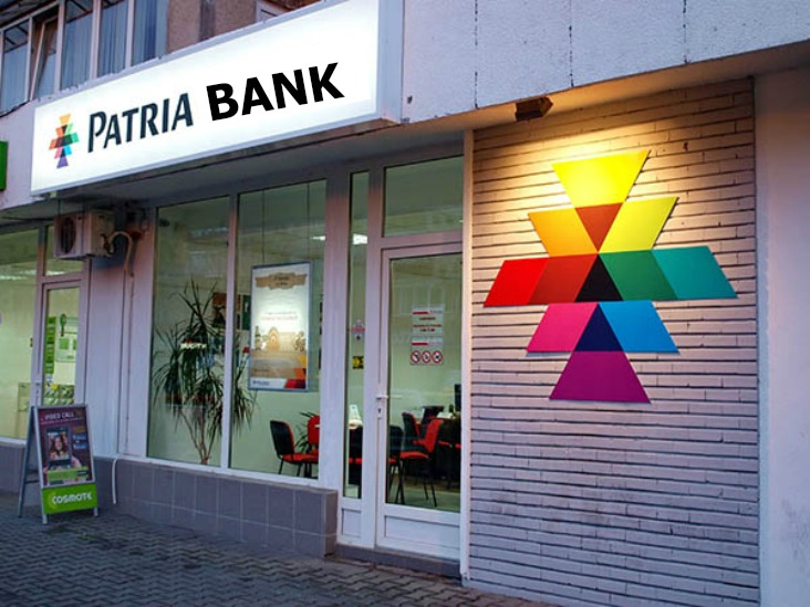 Patria Credit susține micile afaceri rurale oferind finanțare fără garanții cu suportul Uniunii Europene