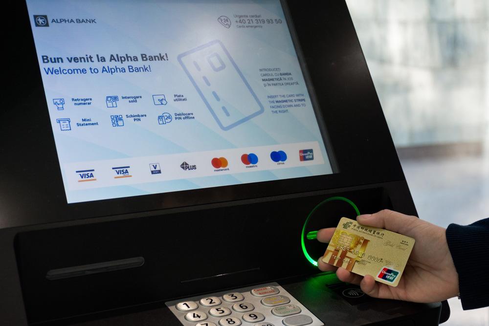 Cardurile UnionPay sunt acceptate la ATM-urile Alpha Bank Romania