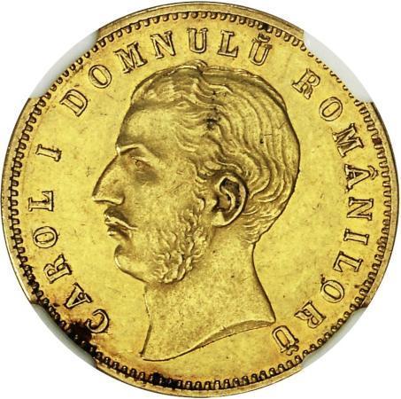 Românii au adoptat leul în secolul XIX la fel ca europenii în secolul XX