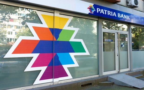 Depozitarul Central va distribui sumele de bani aferente cuponului nr. 1 pentru obligațiunile emise de PATRIA BANK