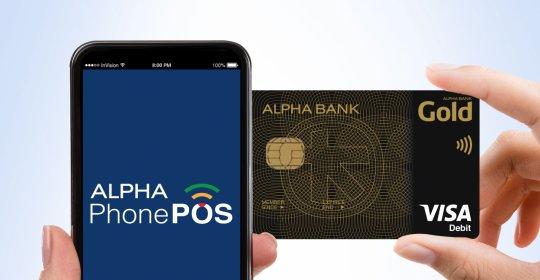 Alpha Bank Romania va lansa Alpha PhonePOS, aplicația care transformă telefonul mobil în POS
