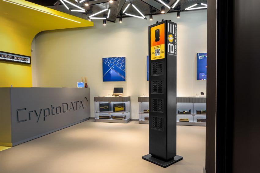 CryptoDATA Tech a lansat  Bank of Energy, primul serviciu de  battery sharing din România
