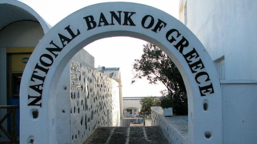 CMS a asistat Banca Națională a Greciei în legătură cu finalizarea vânzării unui portofoliu românesc de credite neperformante (Proiectul Danube)